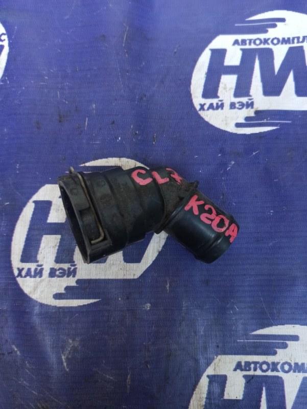 Горловина радиатора Honda Accord CL7 K20A (б/у)