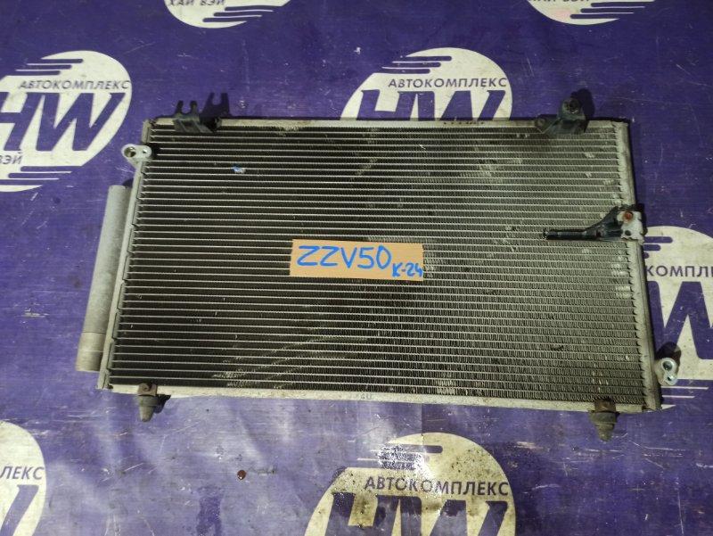 Радиатор кондиционера Toyota Vista Ardeo ZZV50 1ZZ (б/у)
