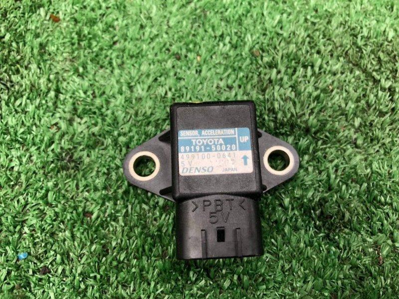 Датчик ускорения Lexus Gx400 URJ150 2GRFSE (б/у)