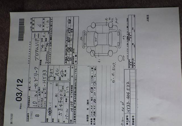 Сигнальный фальшфейер Nissan 180Sx KRPS13 VE30DE (б/у)