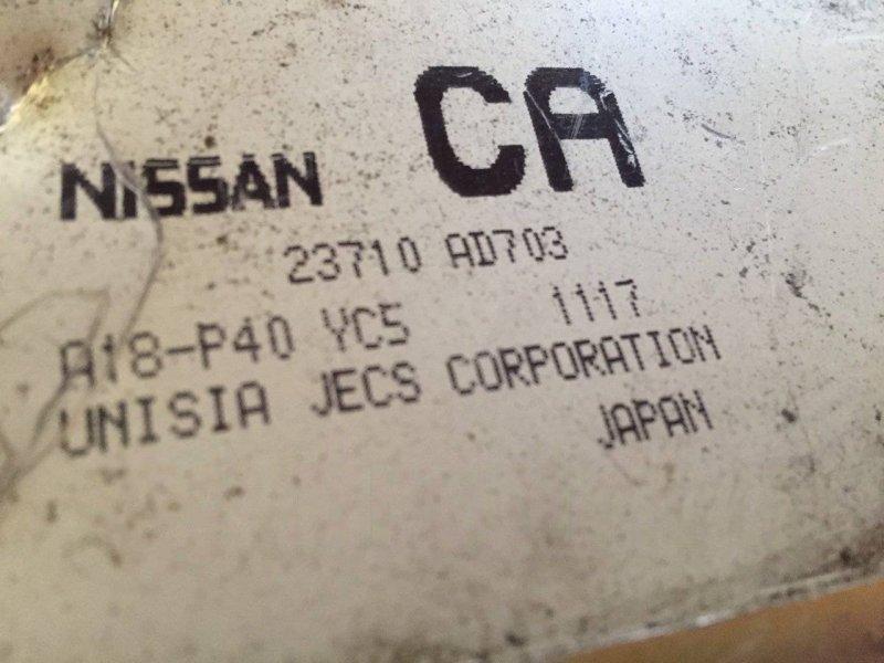 Блок управления двс Nissan Bassara JU30 KA24DE (б/у)