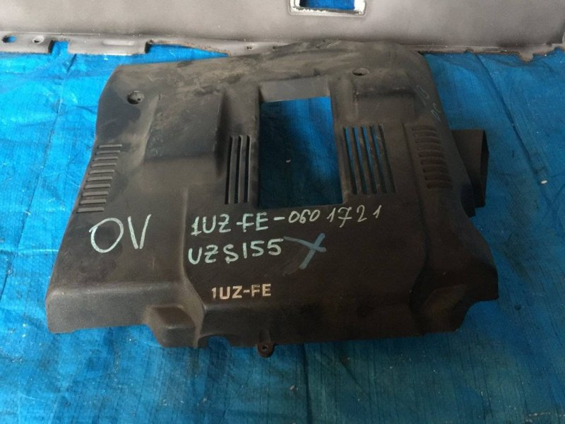Защита двс Toyota Celsior UCF20 1UZFE верхняя (б/у)