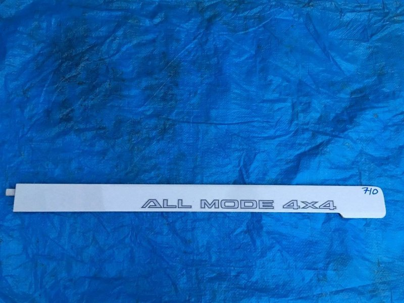 Накладка на крыло Isuzu Fargo Filly JAVE50 задняя левая (б/у)