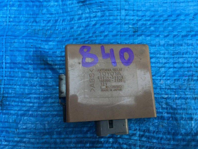 Блок управления антенной Toyota 4Runner KZN185 1KDFTV (б/у)