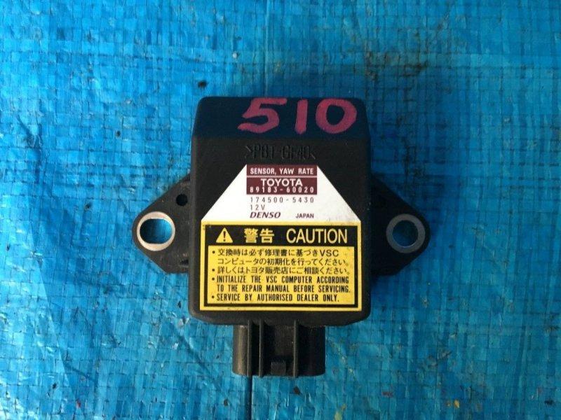 Датчик замедления Toyota Avalon GSX30 1NZFE (б/у)
