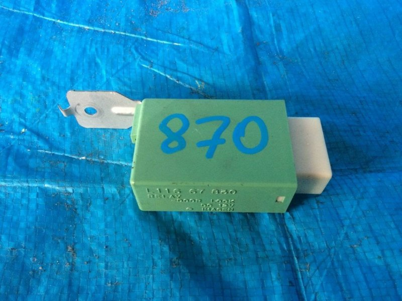 Блок управления Mazda 323 BJ L3 (б/у)