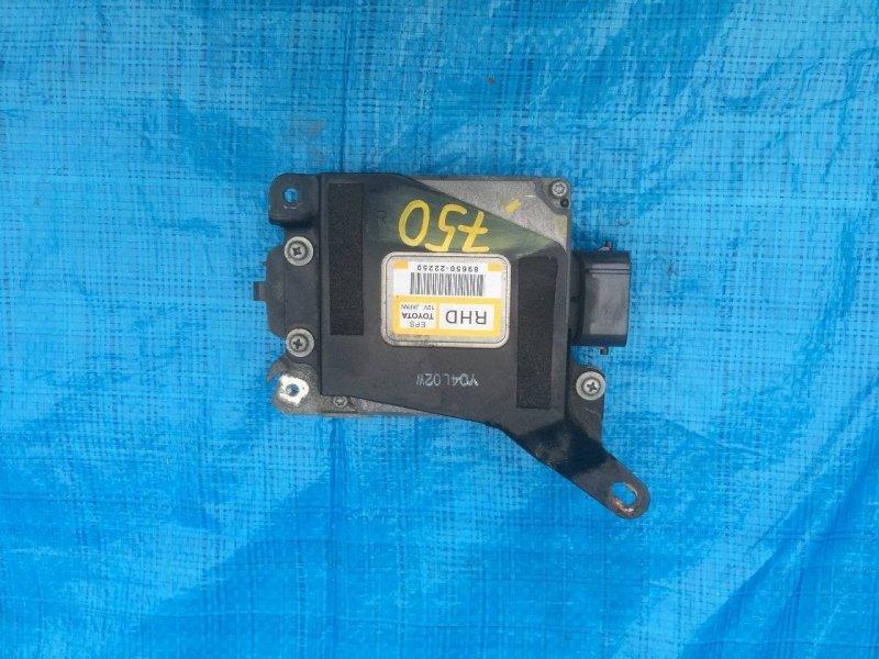 Блок управления рулевой рейкой Toyota Mark X GRX120 3GRFSE (б/у)