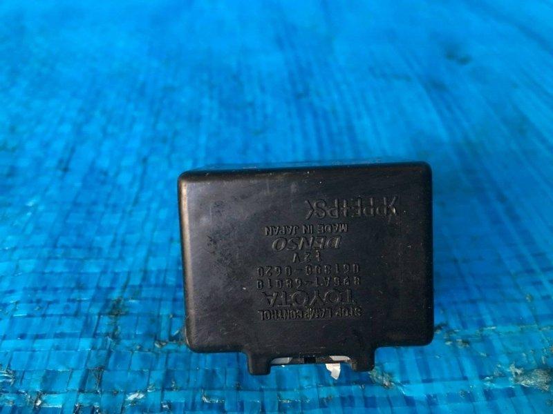 Реле Toyota Estima ACR50 3SFE (б/у)