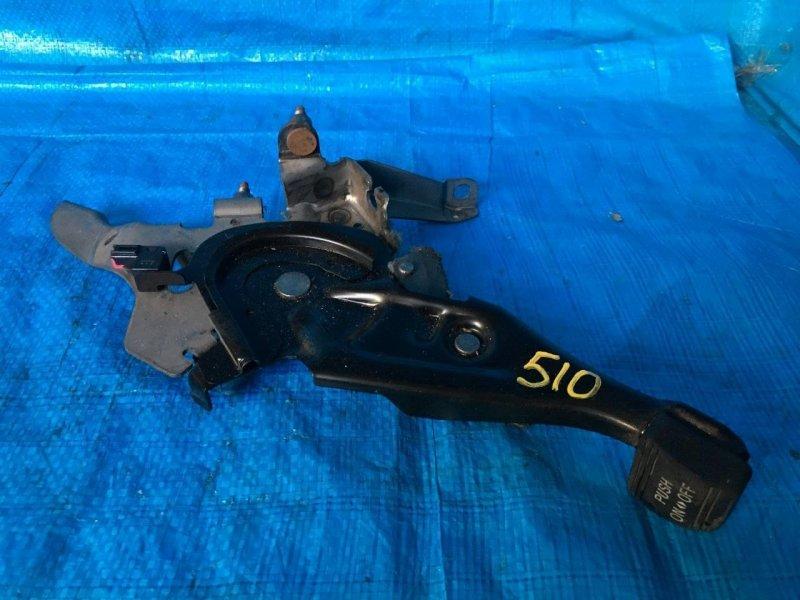 Педаль ручника Toyota Isis ANM15 1ZZFE (б/у)