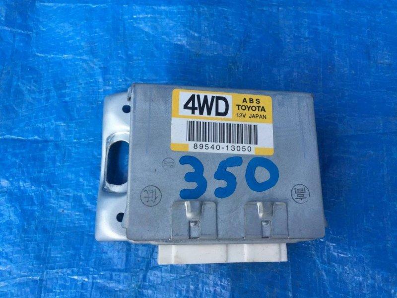 Блок управления 4wd Toyota Corolla Spacio AE115 7AFE (б/у)