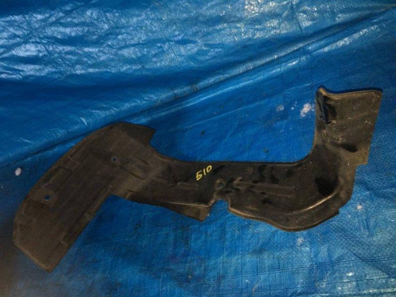 Защита горловины бензобака Toyota Isis ANM10 1AZFSE (б/у)