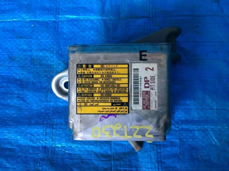 Блок управления airbag Toyota Celica ZZT230 1ZZFE (б/у)