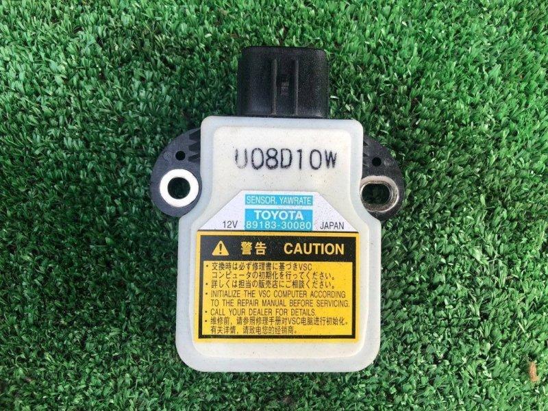 Датчик замедления Toyota Crown ARS210 2ARFSE (б/у)