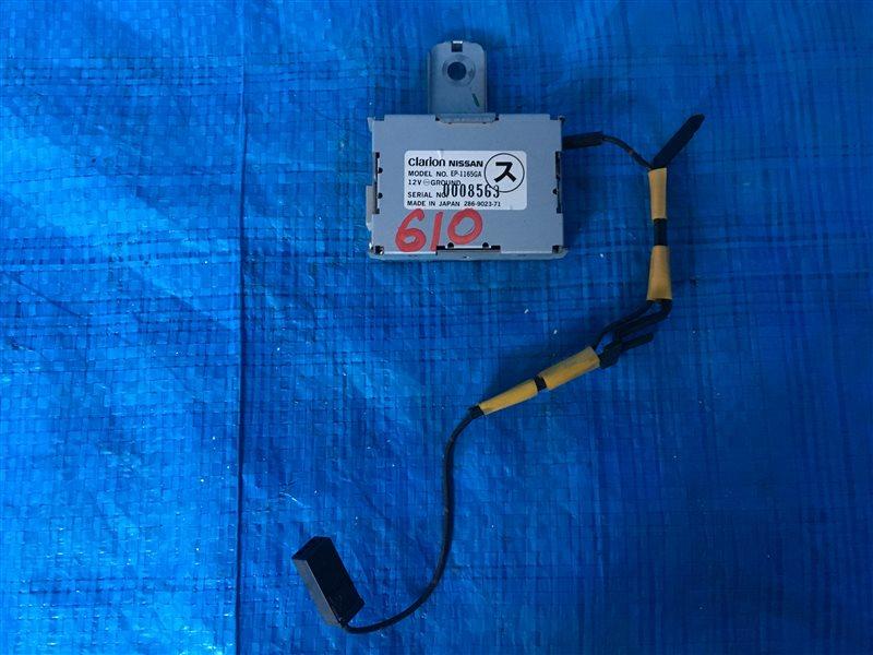Усилитель антенны Nissan Presage JTU30 JHU30 JNU30 JTNU30 JU30 JVNU30 JVU30  TU30 HU30 NU30 TNU30 U30 VNU30 VU30 QR25DE 2002 (б/у)