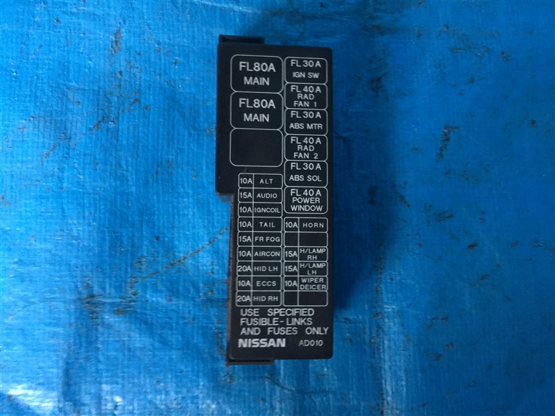 Крышка блока предохранителей Nissan Presage NU30 HU30 U30 KA24DE 2000 (б/у)