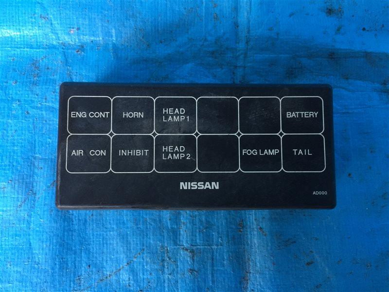 Крышка блока предохранителей Nissan Presage NU30 HU30 U30 VNU30 VU30 KA24DE 2000 (б/у)