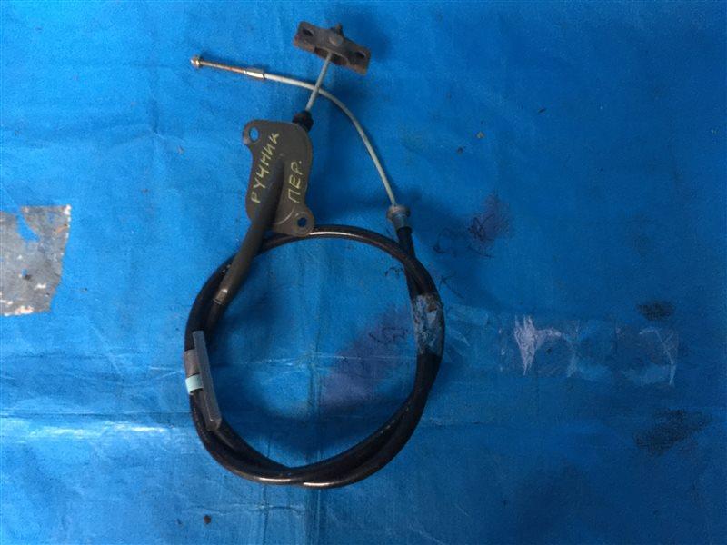 Тросик ручника Nissan Presage JHU30 JNU30 JU30 JVNU30 JVU30 NU30 HU30 U30 VNU30 VU30 KA24DE 2000 передний (б/у)
