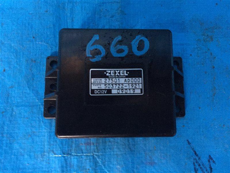 Блок управления Nissan Presage JHU30 JNU30 JTNU30 JTU30 JU30 JVNU30 JVU30 NU30 HU30 TNU30 TU30 U30 VNU30 VU30 KA24DE 2000 (б/у)