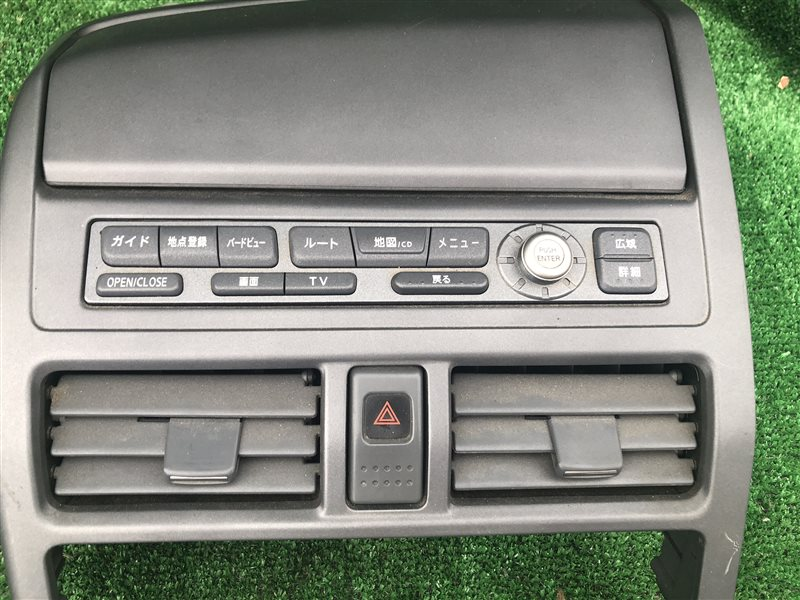 Блок управления магнитолой Nissan Presage NU30 HU30 TNU30 TU30 U30 VNU30 VU30 KA24DE 2000 (б/у)