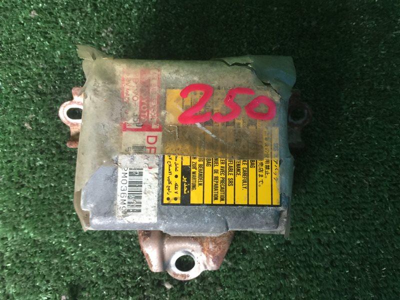 Блок управления airbag Toyota Hilux Surf KDN185 1KZTE 1997 (б/у)