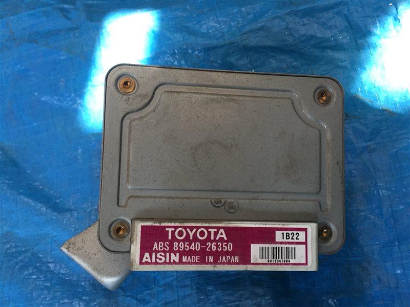 Блок управления Toyota Grand Hiace KCH40 KCH40W RCH41 RCH41W KCH10 KCH10W VCH10 VCH10W (б/у)