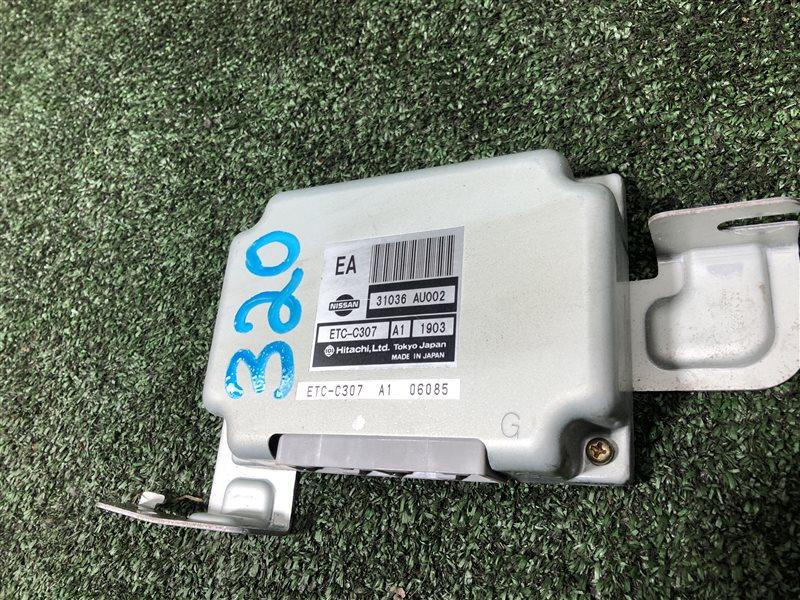 Блок управления акпп Nissan Primera TP12 QR20DE (б/у)