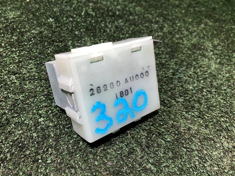 Блок управления Nissan Primera HP12 QR20DE (б/у)