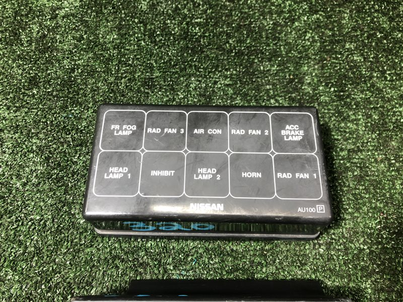 Крышка блока предохранителей Nissan Primera HP12 QR20DE (б/у)