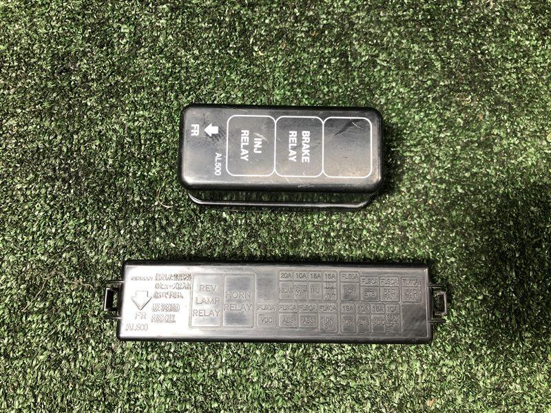 Крышка блока предохранителей Nissan Skyline V35 CPV35 HV35 NV35 PV35  HM35 M35 NM35 PM35 PNM35 VQ25DD (б/у)