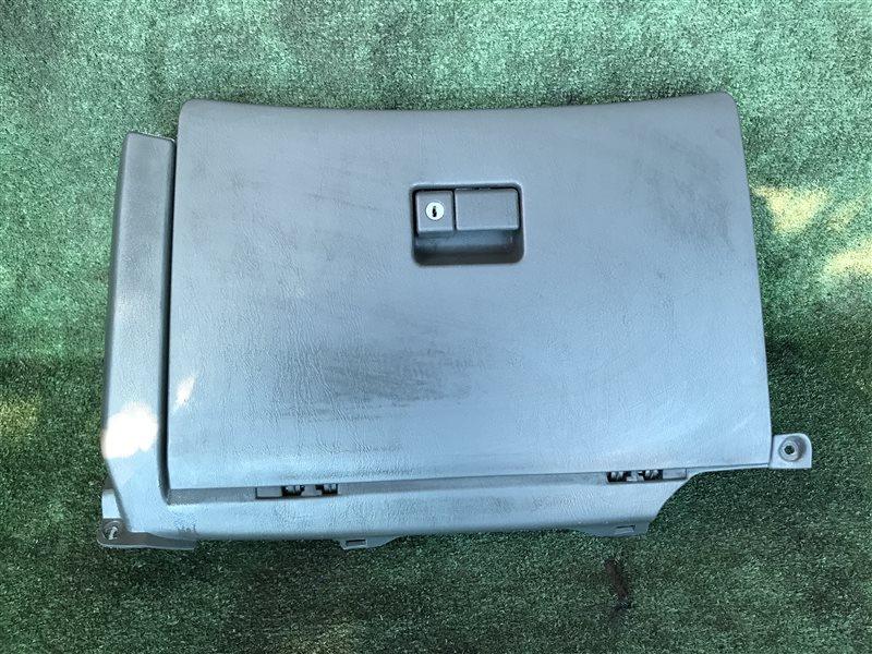 Бардачок Toyota Mark Ii Wagon Qualis MCV21 MCV20 MCV20W MCV21W MCV25 MCV25W SXV20 SXV20W SXV25 SXV25W (б/у)