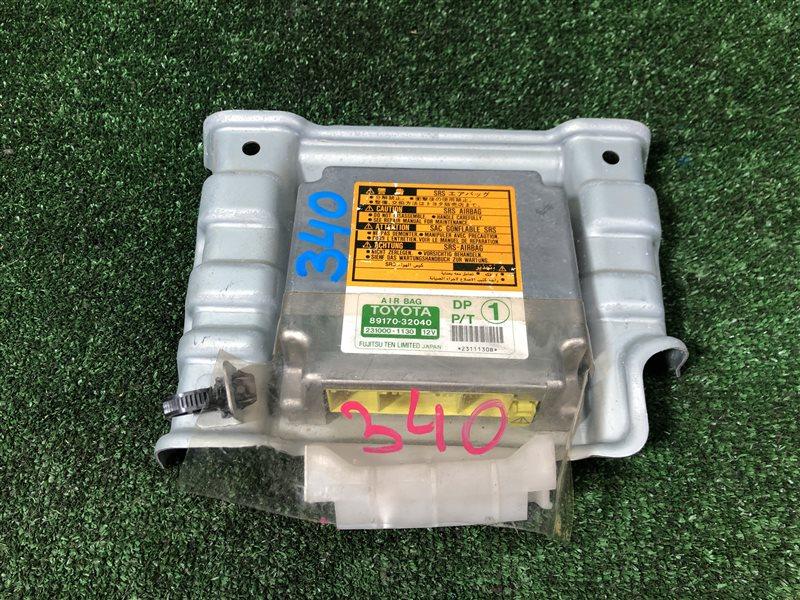 Блок управления airbag Toyota Vista Ardeo SV55 SV50 SV50G SV55G ZZV50 ZZV50G 3SFE (б/у)