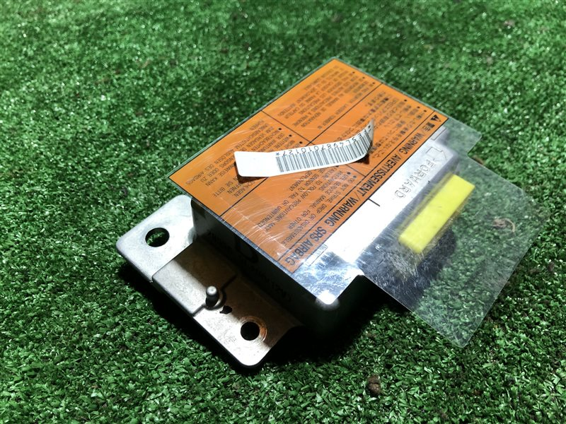 Блок управления airbag Nissan Laurel GC35 RB20DE (б/у)