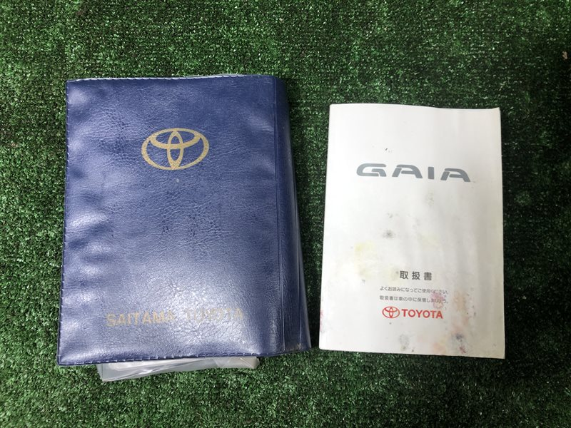 Руководство по эксплуатации Toyota Gaia CXM10 2000 (б/у)