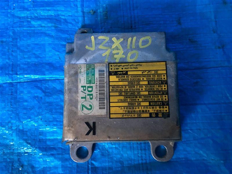 Блок управления airbag Toyota Mark Ii GX110 (б/у)