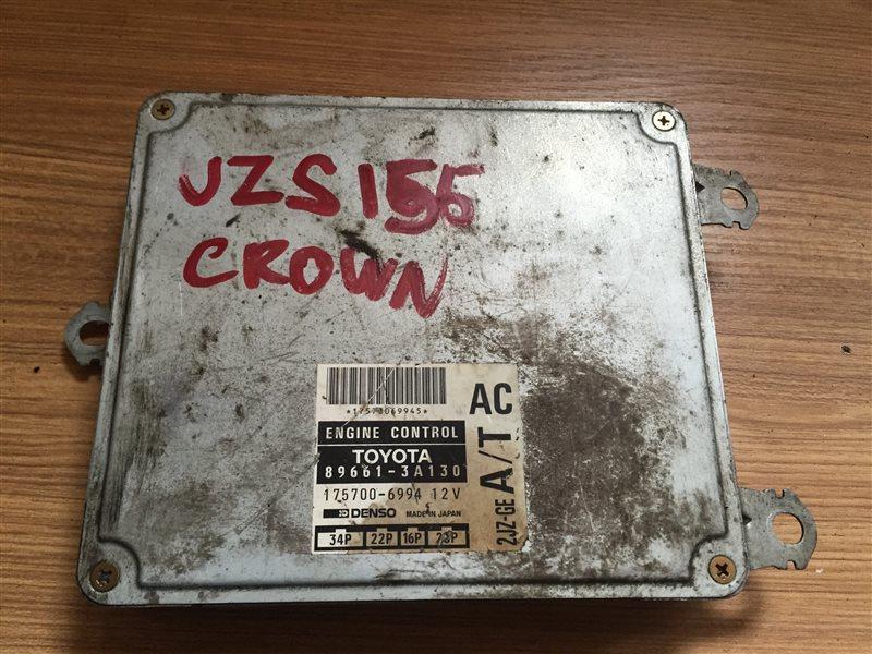 Блок управления двс Toyota Crown JZS155 (б/у)