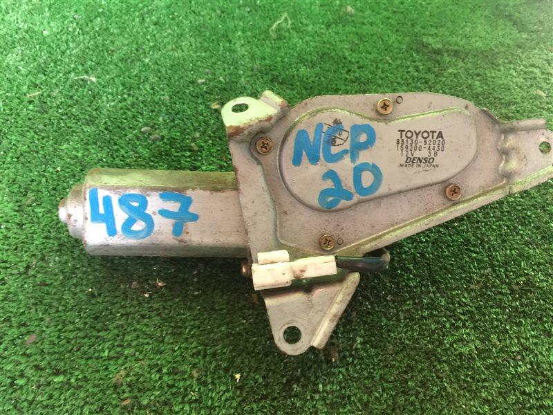 Моторчик заднего дворника Toyota Funcargo NCP20 (б/у)