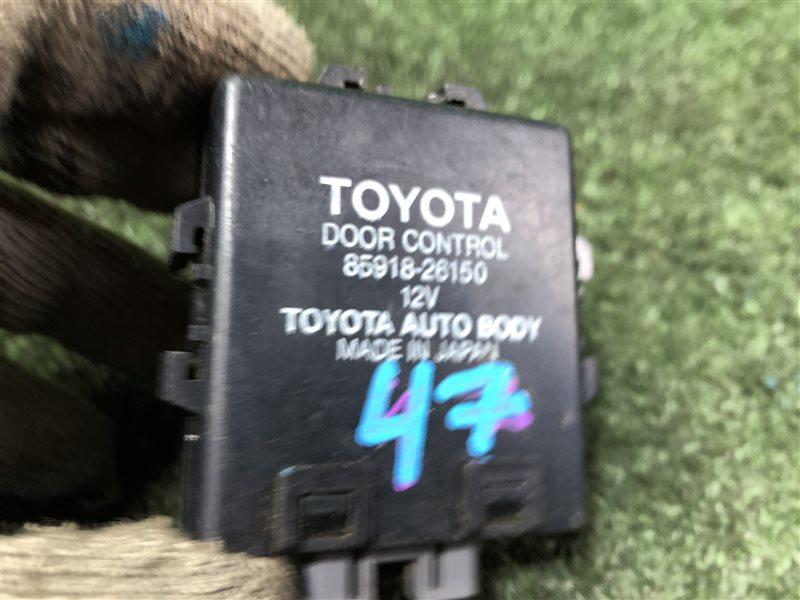 Блок управления дверьми Toyota Regius KCH40 (б/у)