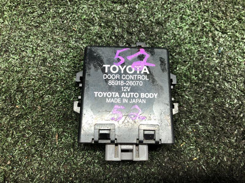 Блок управления дверьми Toyota Granvia KCH10 левый (б/у)
