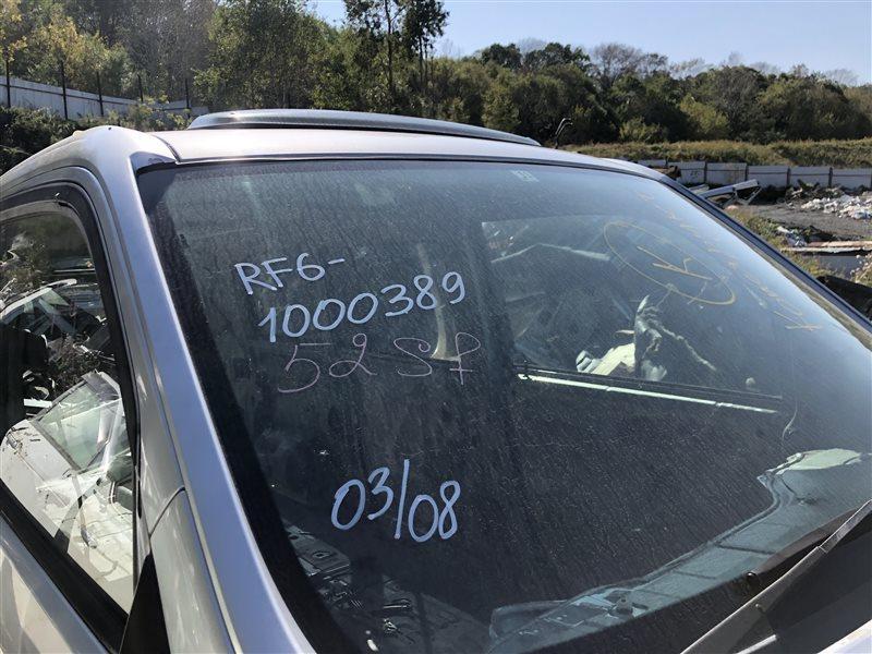 Лобовое стекло Honda Stepwgn RF3 K20A 2003 (б/у)