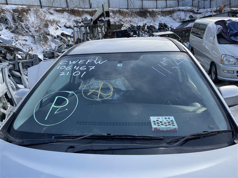 Лобовое стекло Mazda Premacy CWEAW LFVD 2011 (б/у)