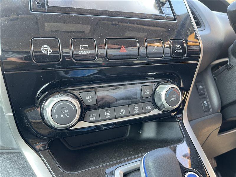Блок управления климат-контролем Nissan Serena C27 HR12DE 2019 (б/у)