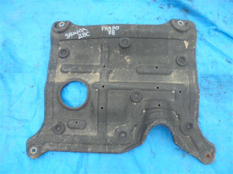 Защита двигателя Toyota Prado KZJ78 1KZ-TE (б/у)