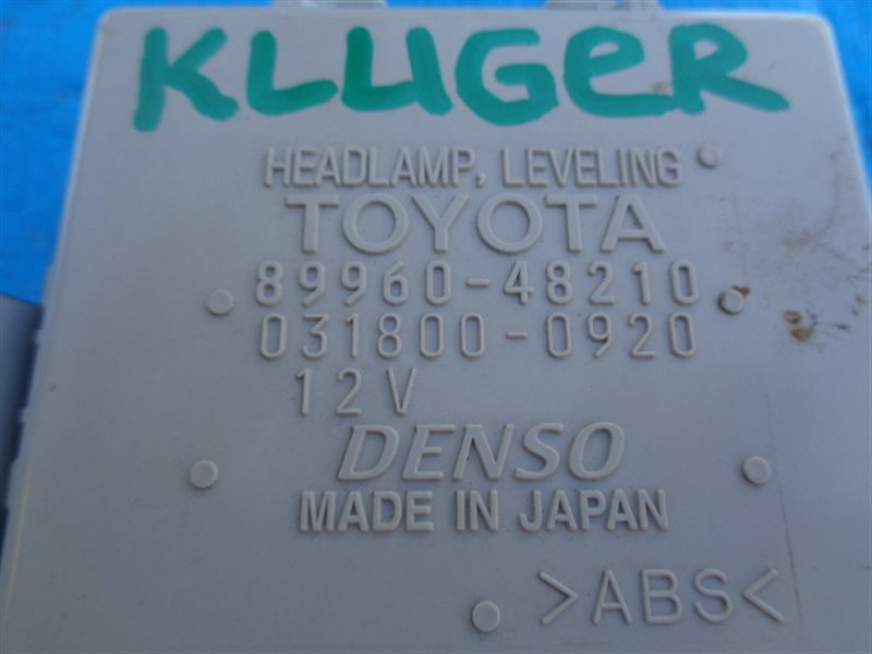 Корректор фары Toyota Kluger MHU28 3MZ-FE 89960-48210 (б/у)