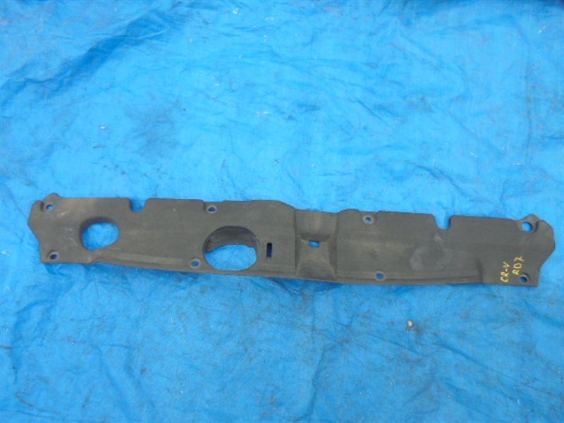 Защита замка капота Honda Cr-V RD4 (б/у)