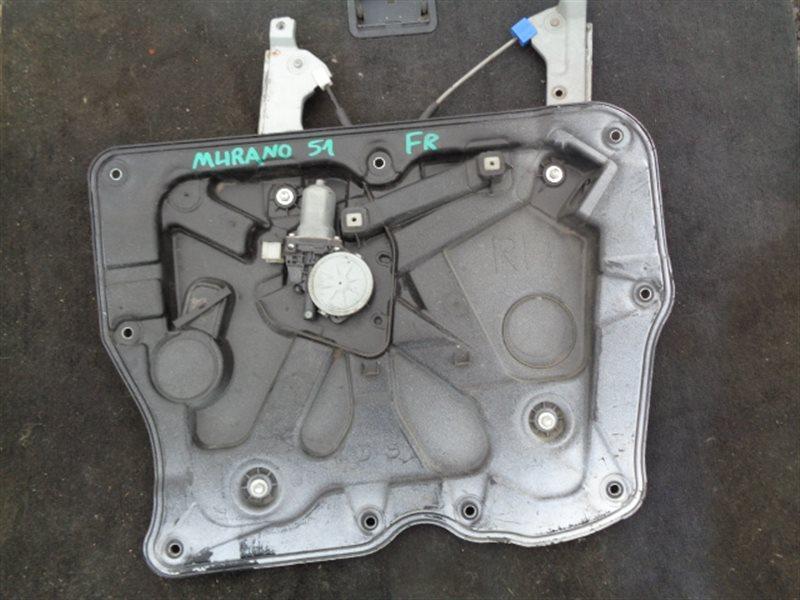 Стеклоподъемник Nissan Murano Z51 передний правый (б/у)