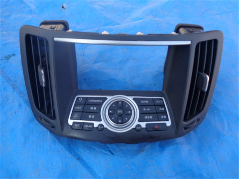 Блок управления навигацией Nissan Skyline V36 VQ25HR 25915JK01D (б/у)