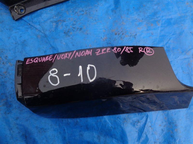 Планка под стоп Toyota Esquire ZWR80 правая (б/у)