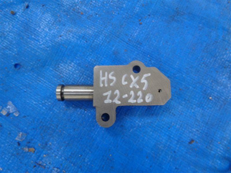 Натяжитель цепи грм Mazda Cx-5 KE2AW SH (б/у)