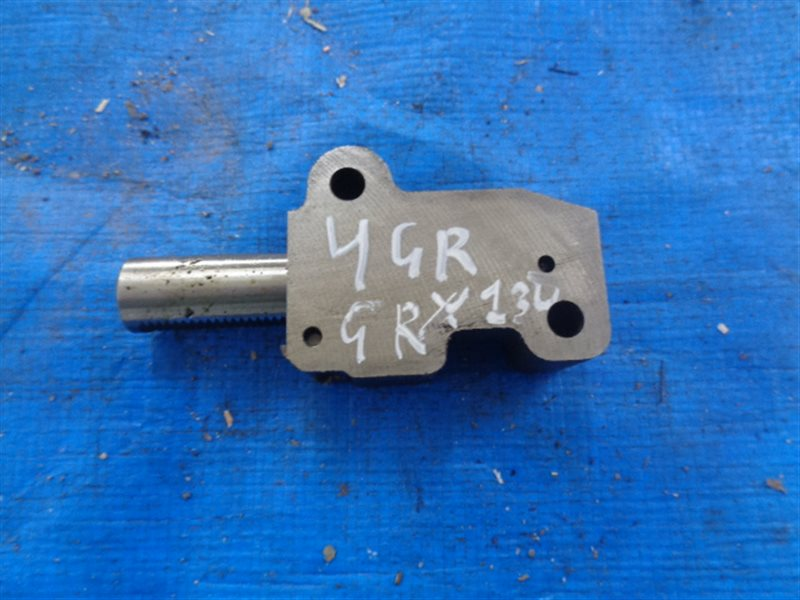 Натяжитель цепи грм Toyota Mark X GRX130 4GR-FSE (б/у)