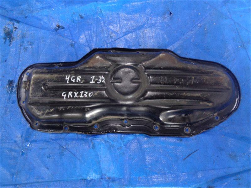 Поддон Toyota Mark X GRX130 4GR-FSE (б/у)